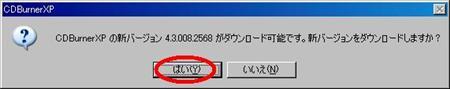 cdnurnerxpup02.JPG