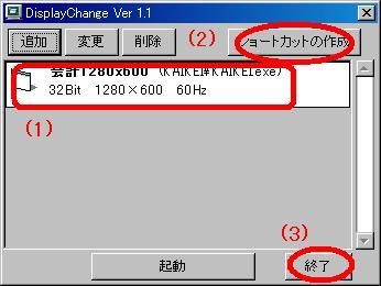 changedsp03.JPG