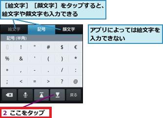 galax-emoji2.jpg