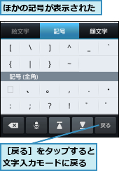 galax-emoji3.jpg