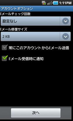 gx2207.jpg