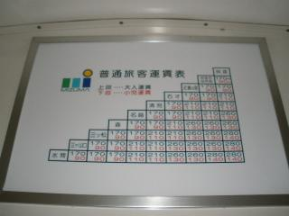 P1000012.jpg