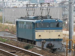 PA250054.jpg
