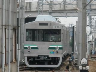 S1005.jpg