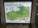 04 yuhodouiriguchi kanban