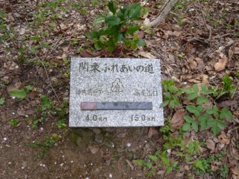 06 kantoufureainomichi
