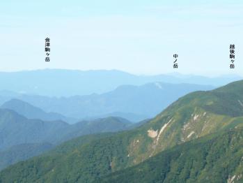 28-5 aizukomagatake
