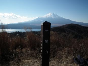 19 hiraoyama