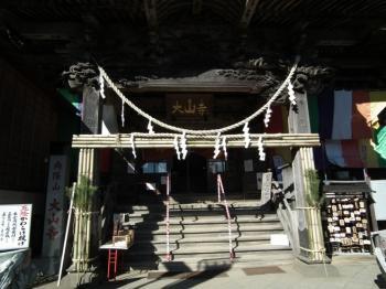 29 ooyamadera