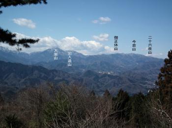 15 siroyama dosisankai