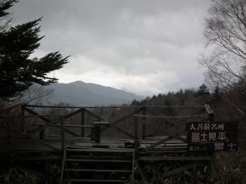 28 fujimidaira