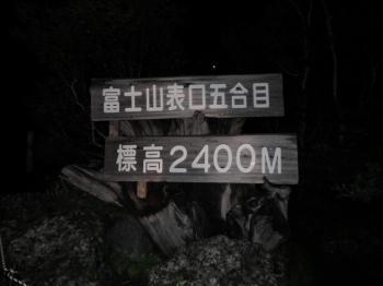 01 fujinomiya gogome