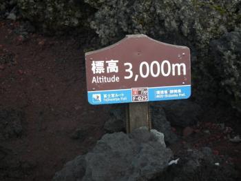 09 3000m