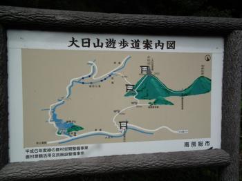 01 dainichiyama tozanguchi