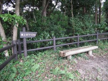 04 dainichi bench1