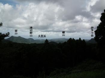 10 dainichiyama kara1