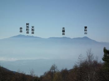 04 yunomaru yatsu