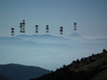 14 yuno fuji okutitibu