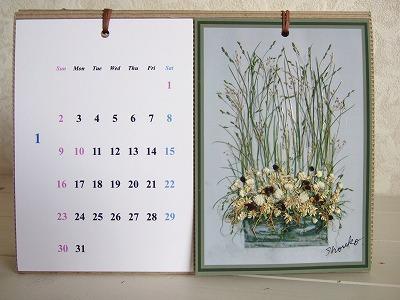 クーシュさんカレンダー2