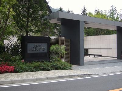 s-20110506箱根1泊旅行 037