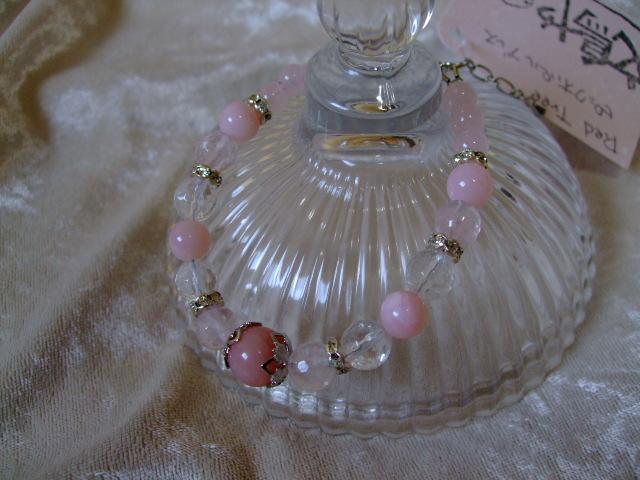 ピンクオパールブレス