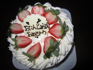 1.ケーキ②