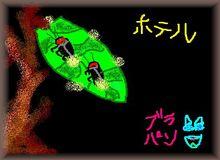 hotaru-03.jpg
