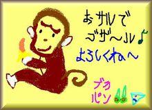 monkeybaza-03.jpg