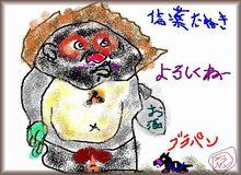 tanuki03.jpg