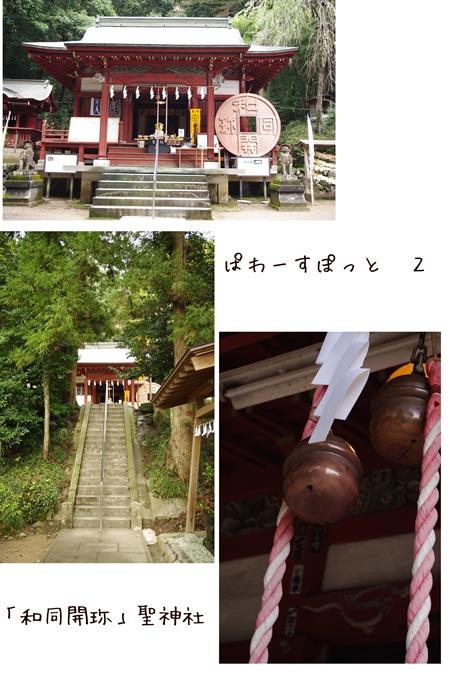 Image12_R.jpg