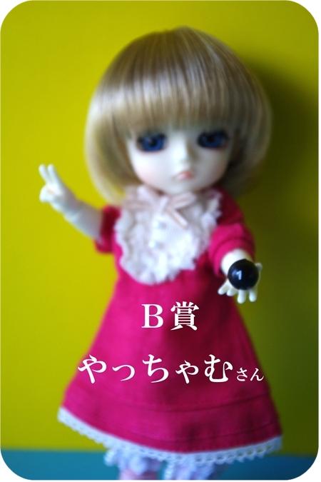 Imgp1266a_R.jpg