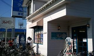 20110910mie03.jpg