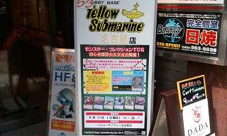 20110911aichi01.jpg