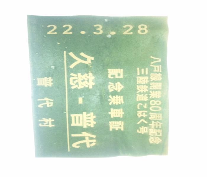 100328_202000_convert_20100615160442.jpg