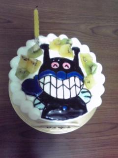 ばいきんケーキ