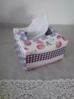 eko BOX