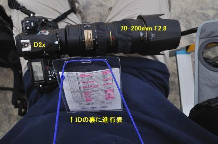 DSC_1029_129.jpg