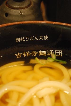 20110619_007.jpg
