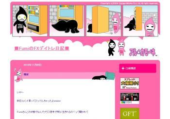 ■FumiのFXデイトレ日記■