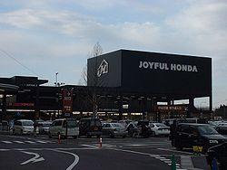 250px-Joyful_Honda-Utsunomiya.jpg