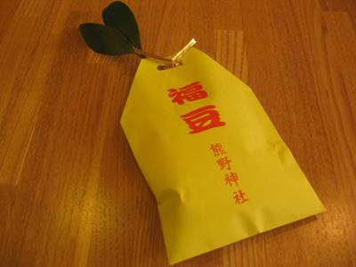 0203setsubun1.jpg