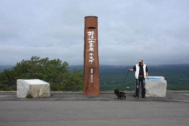 02野辺山