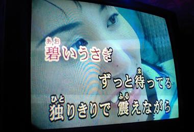 07碧いうさぎ