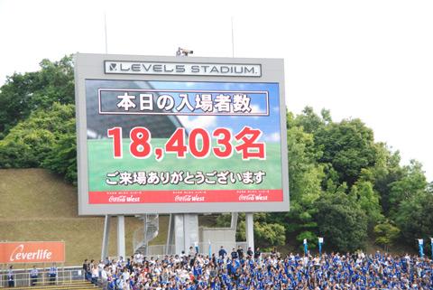 20110518_09.jpg