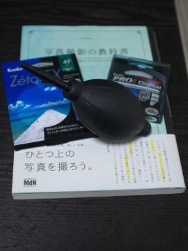 2011_0910AJ-2.jpg