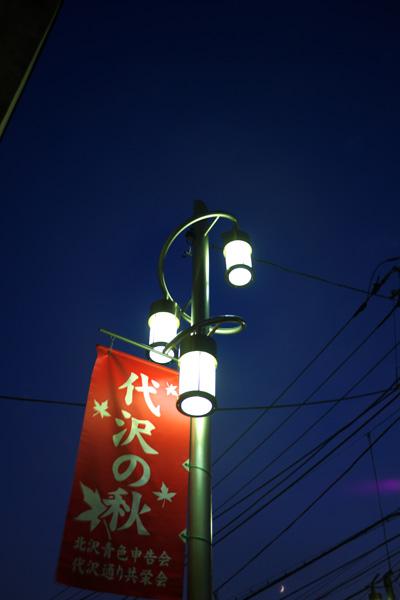 2011_1001BJ.jpg