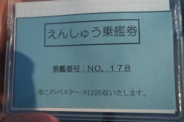 2011_1009IF.jpg