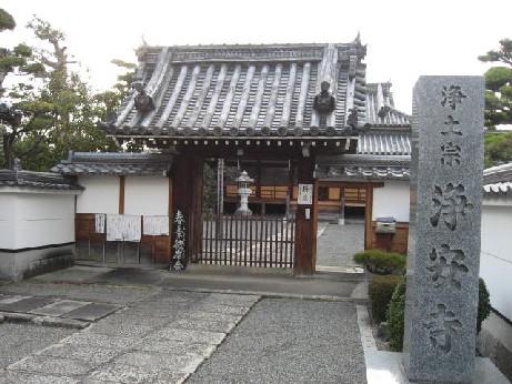 2010浄安寺