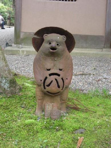 2010叶寿庵103