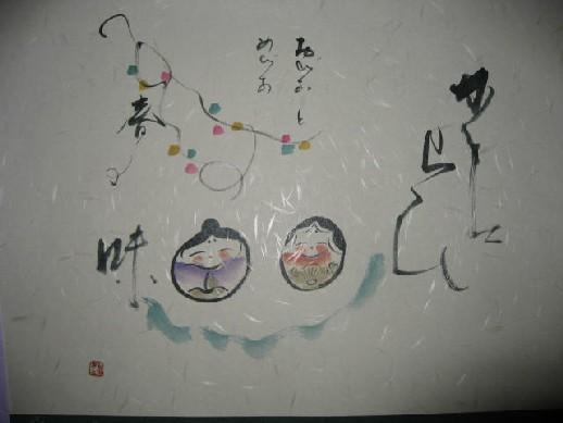 2010叶寿庵104